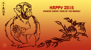 2016-Happy Chinese New Year Stock Photography