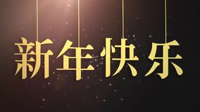 Happy chinese new year 2019 Zodiac sign with gold paper cut art and craft style on color Background. Chinese Translation royalty free illustration
