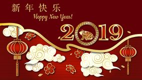 Happy chinese new year 2019 Zodiac sign with gold paper cut art and craft style on color Background.Chinese Translation : Year of stock illustration