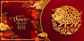 Happy chinese new year 2019. Zodiac sign with gold paper cut art and craft style on color Background.Chinese Translation : Year of the pig vector illustration