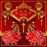 Happy chinese new year 2019. Zodiac sign with gold paper cut art and craft style on color Background.Chinese Translation : Year of the pig royalty free illustration