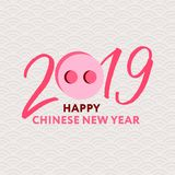 Happy chinese new year 2019 Zodiac sign with gold paper cut art and craft style on color Background. Chinese Translation : Year of. Happy chinese new year 2019 vector illustration