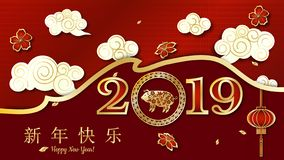 Happy chinese new year 2019 Zodiac sign with gold paper cut art and craft style on color Background.Chinese Translation : Year of royalty free illustration