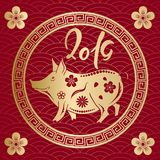 Happy chinese new year 2019 Zodiac sign with gold paper cut art and craft style. Zodiac sign for greetings card, flyers,. Invitation, posters, brochure, banners stock illustration
