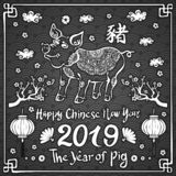 Happy chinese new year 2019 Zodiac sign with paper cut art and craft style on color Background vector illustration