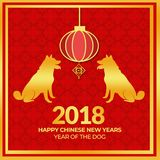 Happy Chinese New Years 2018  Design Holiday. Happy Chinese New Years 2018 Design Holiday , High Resolution 300Dpi Stock Images