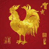 Happy Chinese rooster year Royalty Free Stock Image