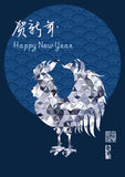 Happy the Chinese rooster year Stock Image