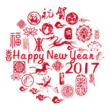 Happy Chinese rooster year Stock Images