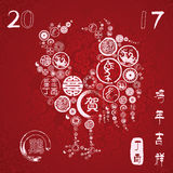 Happy the Chinese rooster year Stock Photo