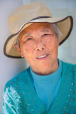 Happy Chinese Senior Woman Outdoor Portrait Royalty Free Stock Photo