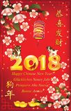 Happy Chinese Spring Festival 2018! Multilanguage greeting card with red background an floral pattern Royalty Free Stock Photo