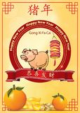 Happy Chinese Year of the Pig 2019! - vintage greeting card for print stock illustration