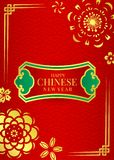 Happy Chinnese new year card with green and gold china tag banner in gold flower and china frame on red background vector design stock illustration