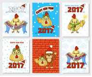 Happy cock  New Year China rooster  illustration. Vector element for New Years design.. Happy cock  New Year China rooster  illustration. Vector element for New Stock Image