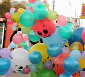 Happy Colourful balloon in bright day Royalty Free Stock Images