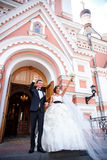 The happy couple of newlyweds Stock Image