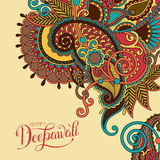 Happy Deepawali greeting card with hand written inscription. To indian light community diwali festival, vector illustration royalty free illustration
