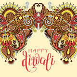 Happy Deepawali greeting card with hand written inscription. To indian light community diwali festival, vector illustrationrr royalty free illustration