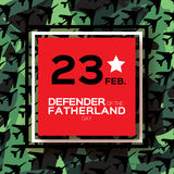 Happy Defender of the Fatherland day. 23 February.fighter. Happy Defender of the Fatherland day. 23 February Greeting card for men on fighter military background Royalty Free Stock Image