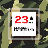 Happy Defender of the Fatherland day. 23 February. Greeting card for men on military background . The Day of Russian Army. Russian national holiday Royalty Free Stock Photography