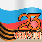 Happy Defender of the Fatherland Day. Russian national holiday on 23 February. Great gift card for men. Vector illustration. The text writting on Russian Royalty Free Stock Photos