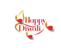 Happy Diwali Background Stock Photo