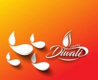 Happy Diwali Background Stock Image