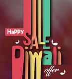 Happy Diwali Background Stock Image