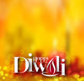 Happy Diwali Background Stock Images
