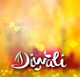 Happy Diwali Background Royalty Free Stock Photos