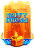 Happy Diwali background with coloful watercolor diya Royalty Free Stock Photos