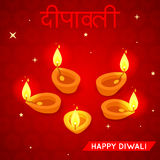 Happy Diwali Background. Happy Diwali Vector Background with Burning Diya Stock Images