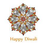 Happy diwali card Royalty Free Stock Image
