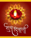 Happy diwali celebration background with deepak Stock Photos