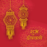 Happy Diwali celebration with hanging lamps. Stock Image