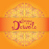 Happy Diwali congratulation handwriting. Indian festival of ligh Stock Photo