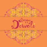 Happy Diwali congratulation handwriting. Indian festival of ligh Stock Photos