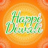 Happy Diwali design Stock Photo