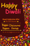 Happy Diwali discount sale promotion Stock Photo
