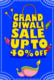 Happy Diwali discount sale promotion Stock Image