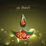 Happy diwali diya design Stock Image