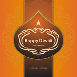 Happy Diwali. Elegant card design of traditional Indian festival Diwali. Holiday background with Beautiful calligraphic frame. Vec. Tor illustration Royalty Free Stock Image