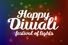 Happy Diwali, festival of lights. Hand lettering on dark background with fire lights Stock Photo