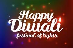 Happy Diwali, festival of lights Stock Photo