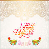 Happy Diwali gold greeting card with hand written inscription  Stock Image