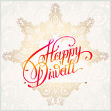 Happy Diwali gold greeting card with hand written inscription  Royalty Free Stock Images