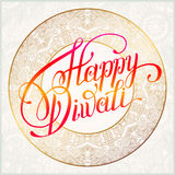 Happy Diwali gold greeting card with hand written inscription. To indian light community festival, vector illustration eps 10