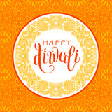Happy Diwali greeting card with circle ornamental background Stock Photos
