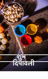Happy diwali greeting card Stock Images